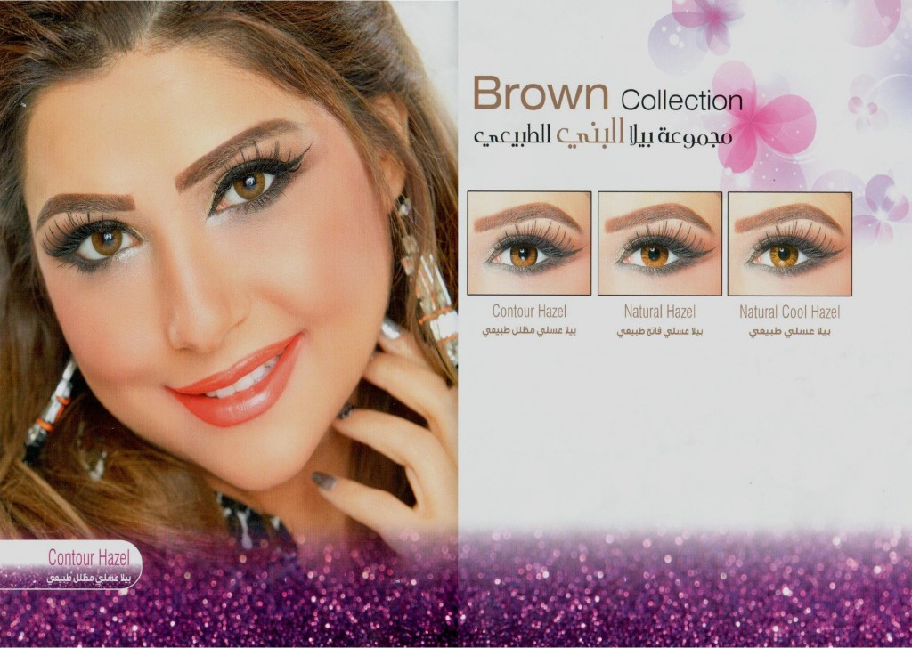Brown Collection Bella