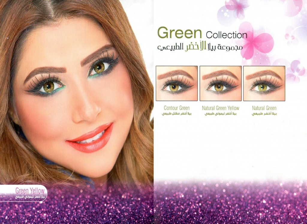 Green Collection Bella