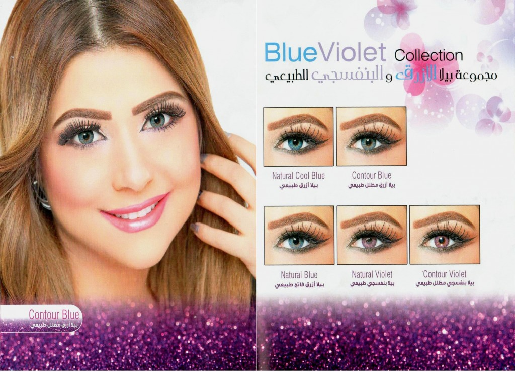 Blue Violet Bella Collection