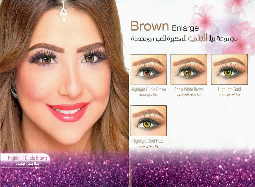 Brown Enlarge Bella Collection