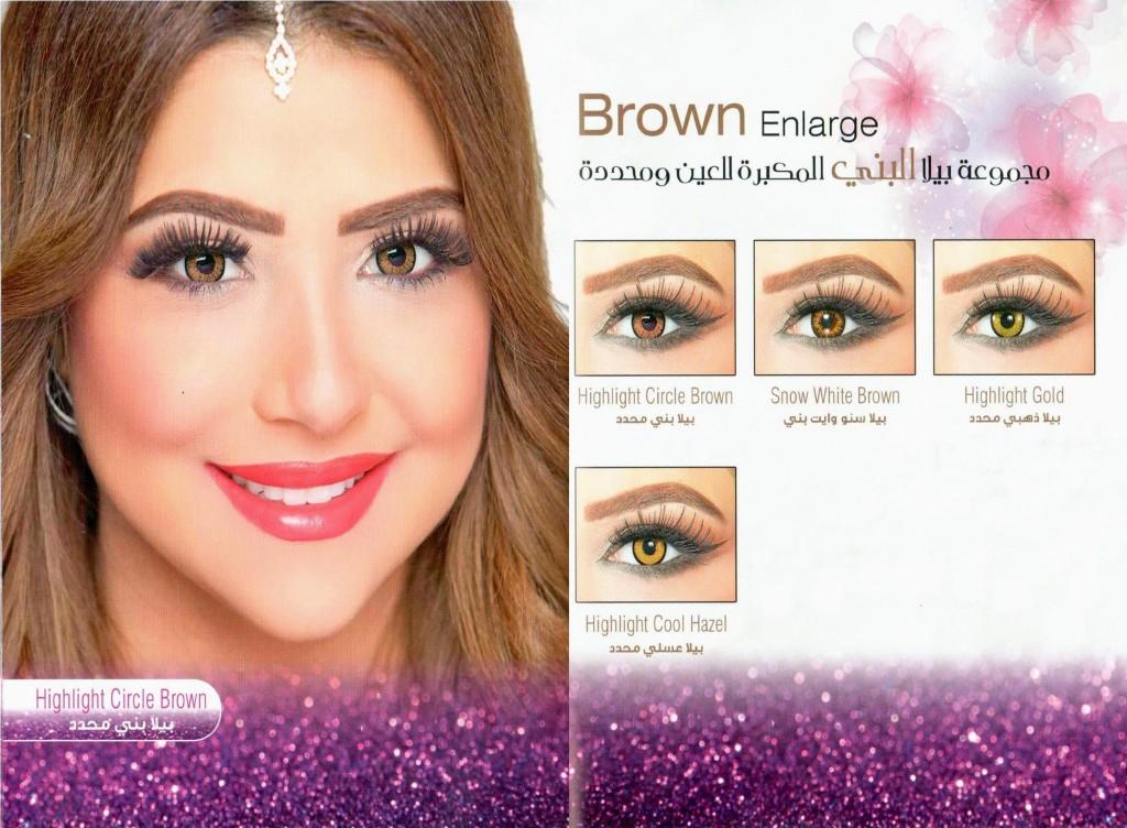 Brown Enlarge Bella Collection