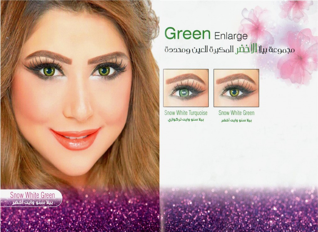 Green Enlarge Bella Collection