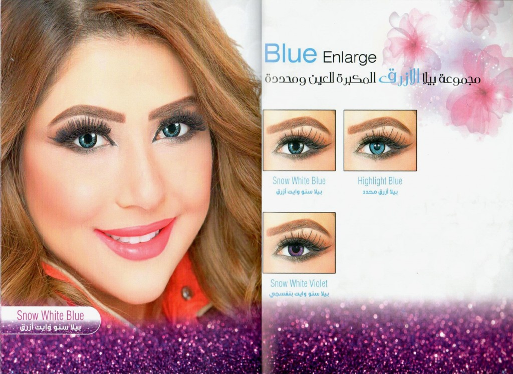 Blue Enlarge Bella Collection