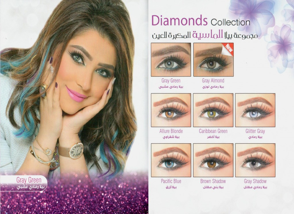 bella diamonds collection